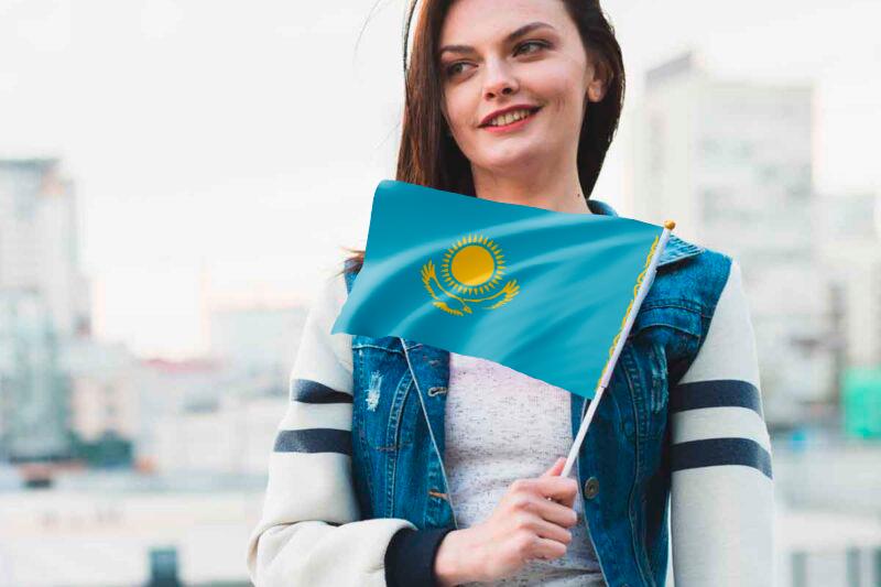 Страна Казахстан