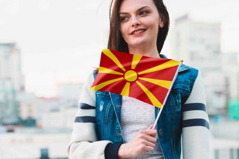 Страна Македония